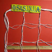Сетка для мини-футбола D 2,5 мм. 12 см. ячейка, для фут-зала, гандбола Эконом 1.1