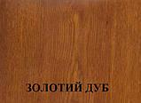 Широкие двери входные Елит_2044, фото 3