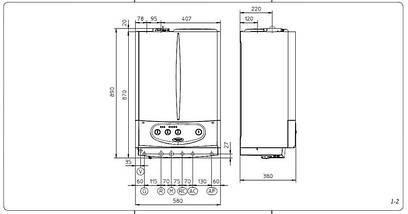 Котел газовый Immergas Zeus 28 kW E (турб. встр.бойл.45л)+труба, фото 3