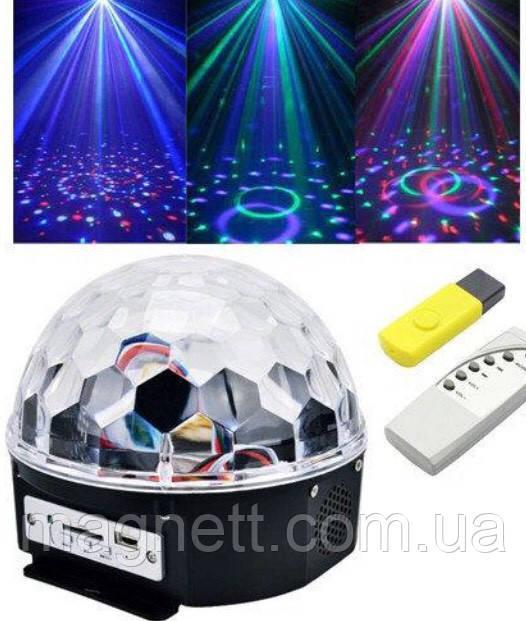 Магический Светодиодный Шар Led Magic Ball Light 011
