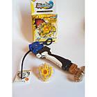 Бейблейд (Beyblade) BurstTop с пусковым устройством Yellow Супер Атакующий, фото 3