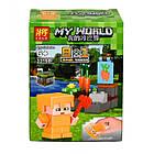 Конструктор LELE MY WORLD Минифигурки 33168 (Аналог Лего), 8 шт в наборе, фото 6