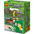 Конструктор LELE MY WORLD Минифигурки 33168 (Аналог Лего), 8 шт в наборе, фото 10