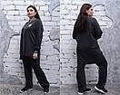 Спортивный женский костюм в больших размерах с удлиненной кофтой 6ba1185, фото 2
