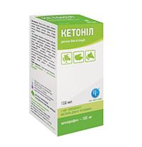 Кетонил 50,0 нестероидный противовоспалительный препарат для животных