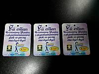 Бейджи картонные для чемпионатов и соревнований (печать, дизайн)
