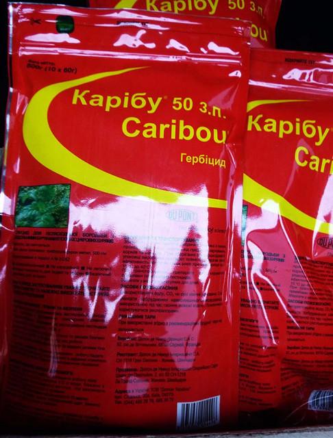Карибу гербицид избирательного действия