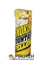 Цветной дым для фотосессий желтый Maxsem (MA0509)