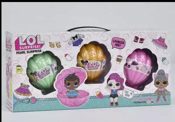 """Набор Кукла ЛОЛ раушка Pearl surprise L.O.L. """"Жемчужный сюрприз"""""""