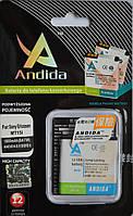 Аккумулятор Andida Xperia BA700 MT15 Neo V, Xperia Ray ST18i 1800mAh