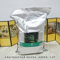 Альгинатная маска Aloe vera успокаивающая, заживляющая и увлажняющая Rooicell Корея 1 кг