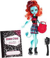 Кукла Monster High Лорна МакНесси - Monster Exchange Program Lorna McNessie