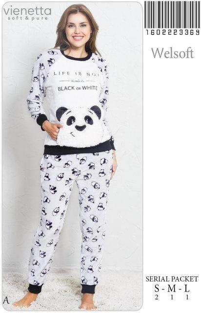 69f118e9a8a9 Купить теплые пижамы оптом в Украине: зимние пижамы, домашние костюмы    halatiki.com