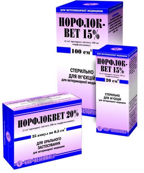Норфлоквет (норфлоксацин 150 мг) 15 % 100 мл ветеринарный антибиотик для животных