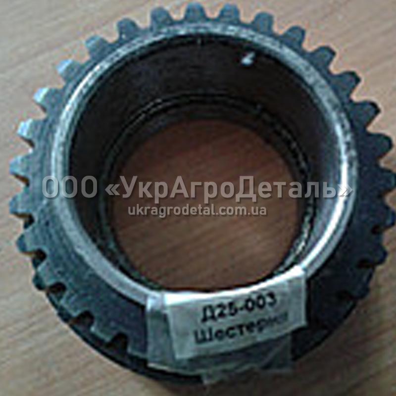 Шестерня Д25-003-А ПД-10 ЮМЗ