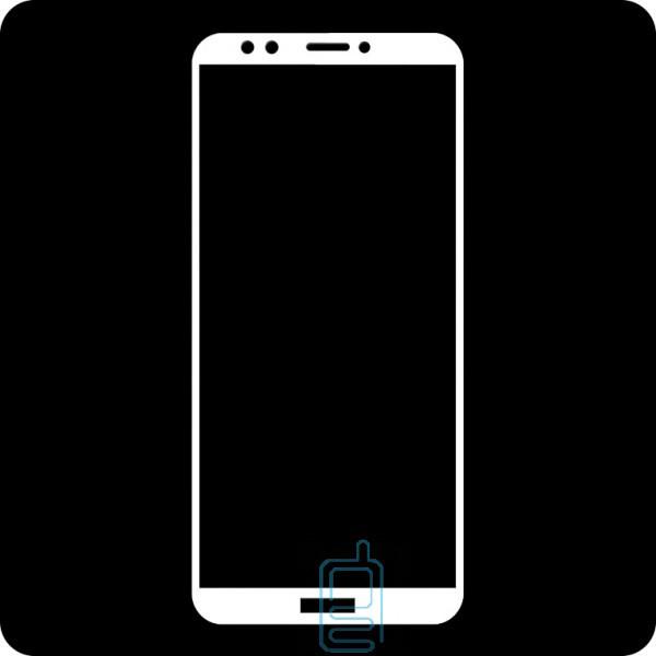 Защитное стекло Full Screen Huawei Y6 2018, Y6 Prime 2018, Honor 7A Pro white тех.пакет