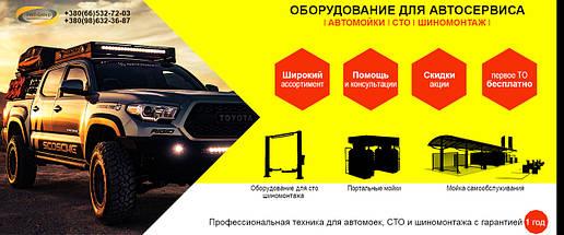 Створення банера для сайту. Обробка фотографій для каталогів Вашого інтернет магазину., фото 3