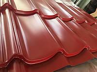 Металлочерепица монтеррей RAL 3011  (Красная) глянец