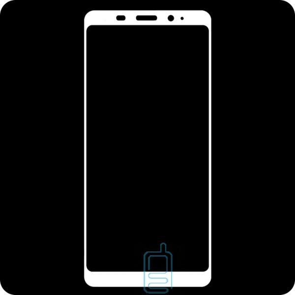 Защитное стекло Full Screen Meizu M6s white тех.пакет