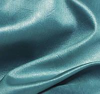 Обивочная ткань Chillout (жаккард)