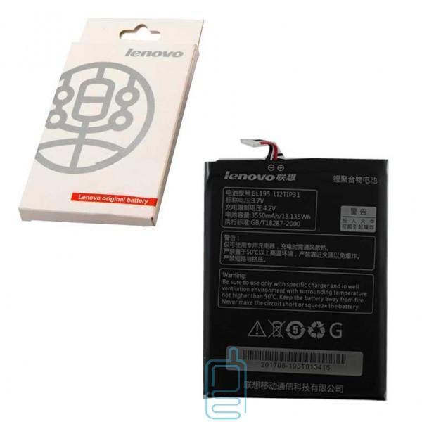 Аккумулятор Lenovo BL195 3550 mAh A859 AAA класс коробка