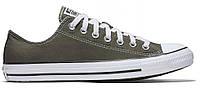 "Кеды Converse Chuck Taylor Low ""Grey Dusk""  (Копия ААА+)"