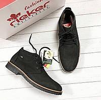 Мужские зимние ботинки Rieker 13630-00