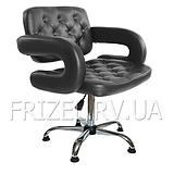 Парикмахерское кресло Бинго