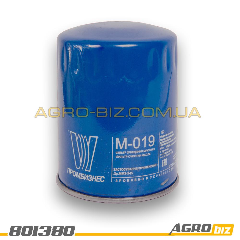 """Фильтр очистки масла М-019 245-1012005 МТЗ-80-82 """"Промбизнес"""""""