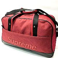 Дорожные спортивные сумки Supreme (красный)29Х46см