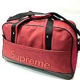 Дорожні спортивні сумки Supreme (чорний)29Х46см, фото 2