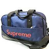 Дорожні спортивні сумки Supreme (чорний)29Х46см, фото 5