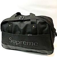 Дорожні спортивні сумки Supreme (чорний)29Х46см