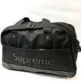 Дорожные спортивные сумки Supreme (красный)29Х46см, фото 5
