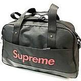 Дорожні спортивні сумки Supreme (чорний)29Х46см, фото 6