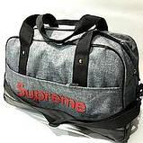 Дорожні спортивні сумки Supreme (чорний)29Х46см, фото 7