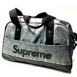 Дорожні спортивні сумки Supreme (чорний)29Х46см, фото 8