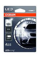 Автолампа светодиодная Osram OS 2880 CW