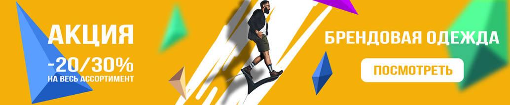 Создание Баннера для Сайта. Фотошоп фото. Обработка фотография. Обработка фото, фото 3