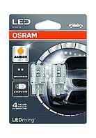 Автолампа светодиодная Osram OS 7715 YE-02B