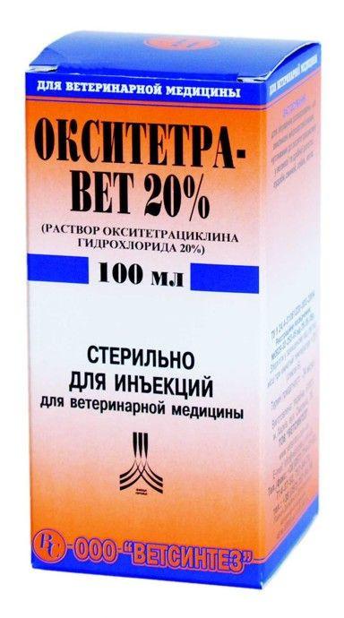Окситетравет 20% (окситетрациклина гидрохлорида 200 мг) 20 мл ветеринарный антибиотик для свиней и телят