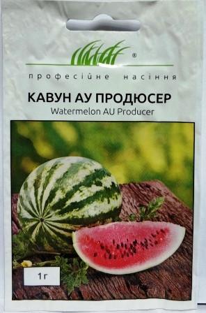 Кавун Ау Продюсер 1г (Проф насіння)