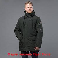 Парки зимние Tiger Force