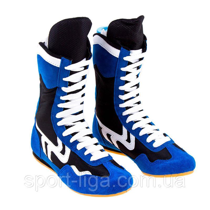 Боксерки PU, замша, чорно-сині