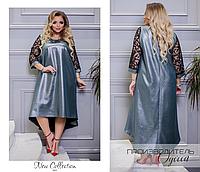 1963fd688f33 Нарядное платье недорого интернет-магазин сайт женской одежды модна каста  большой р. 48-