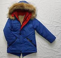 Детская куртка зимняя на мальчика 2-6лет оптом
