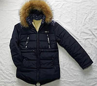 Детская куртка зимняя на мальчика 7-11лет оптом