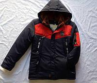 Детская куртка зимняя на мальчика 8-12лет оптом