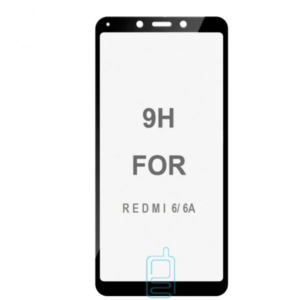 Защитное стекло 5D Xiaomi Redmi 6, 6A black тех.пакет