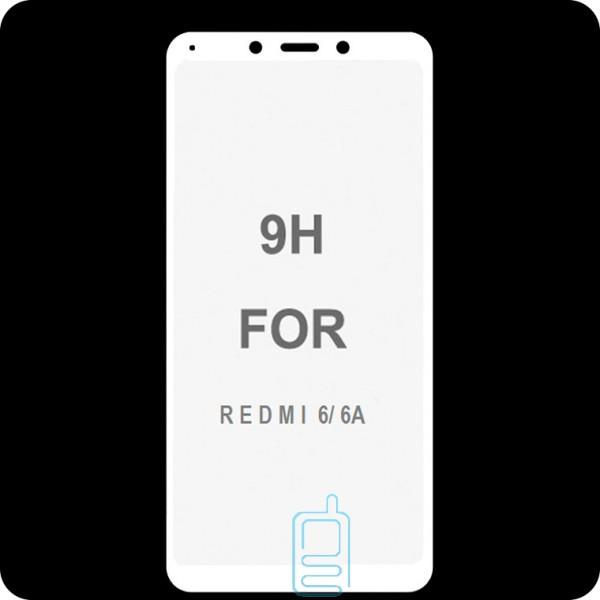 Защитное стекло 5D Xiaomi Redmi 6, 6A white тех.пакет
